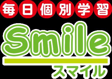 株式会社Smile&Smile